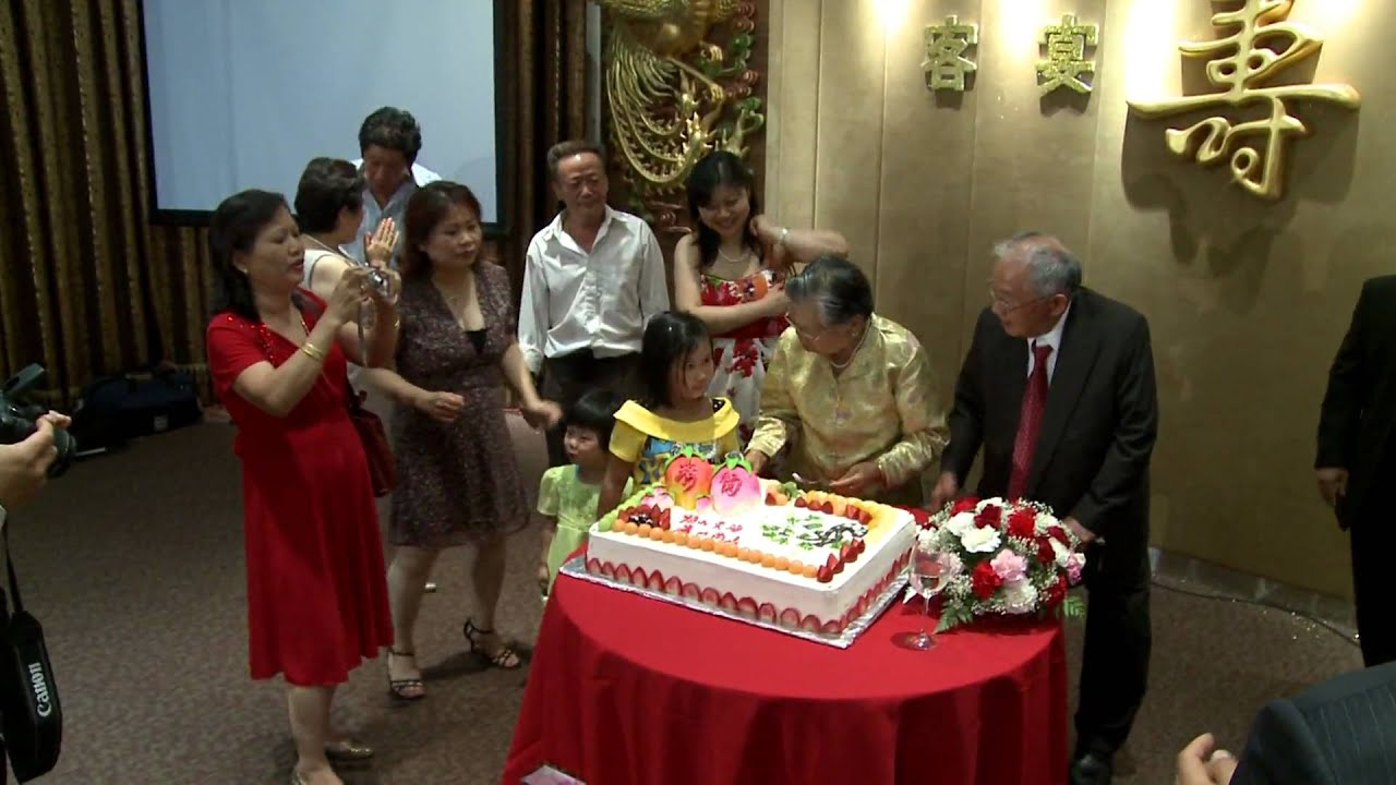 Cake Cutting At A 80th Birthday Party Toronto Best Event