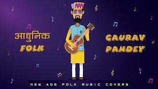 Rukma Rukmani | Uttarakhandi Song | Gaurav Pandey | Aadhunik Folk Cover