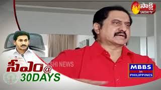 Hero Suman Respond |YS Jagan One Month Governance as AP CM | Sakshi TV