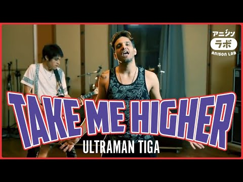 Take Me Higher (Ultraman Tiga)・Ricardo Cruz E Lucas Araujo
