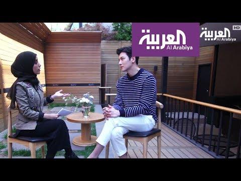 لقاء الممثل الكوري Ji Chang Wook على العربية