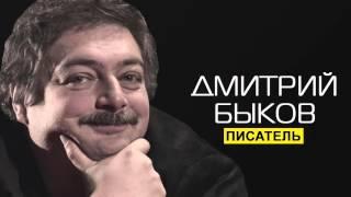 Сити шоу  Дмитрий Быков и Станислав Белковский
