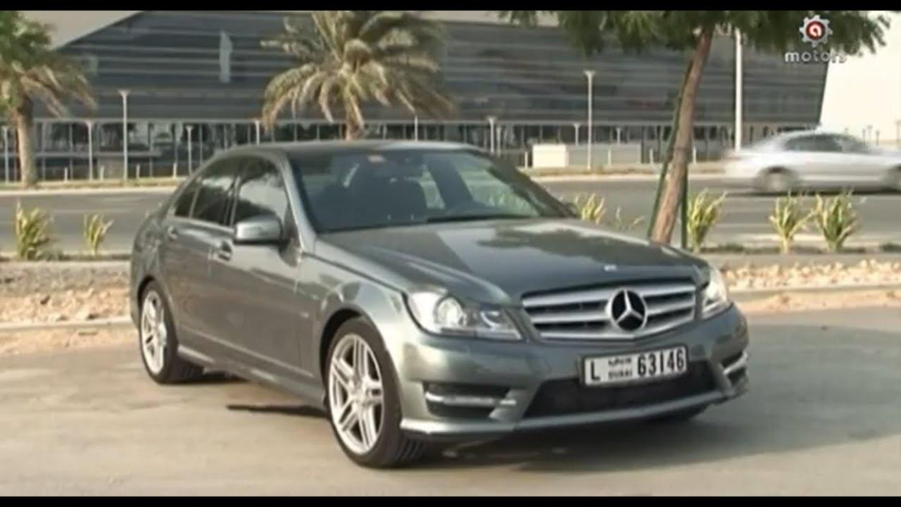 Mercedes C200 - New in the Market - مرسيدس سي 200 - جديد السوق
