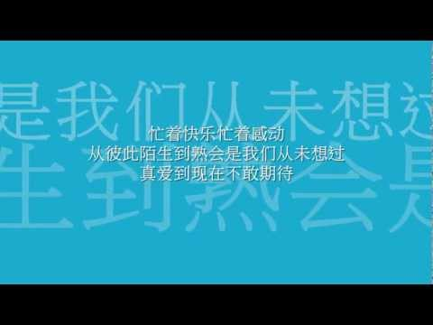 Jolin Tsai-Shuo Ai Ni 蔡依林-说爱你 covered by Number92fans