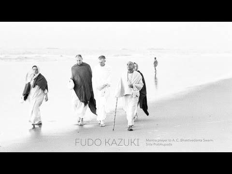 Fudo Kazuki - Mantra Prayer to A.C. Bhaktivedanta Swami Prabhupada