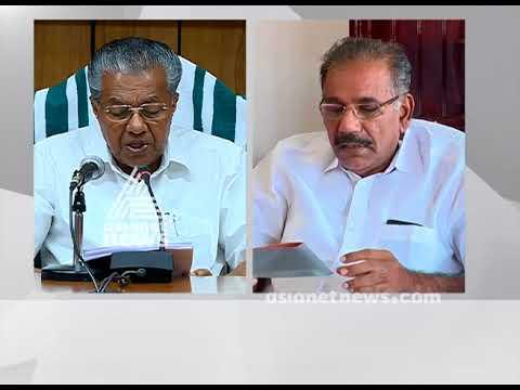 Pinarayi Vijayan press meet 22 Nov 2017   Honey trap probe nails Chanel