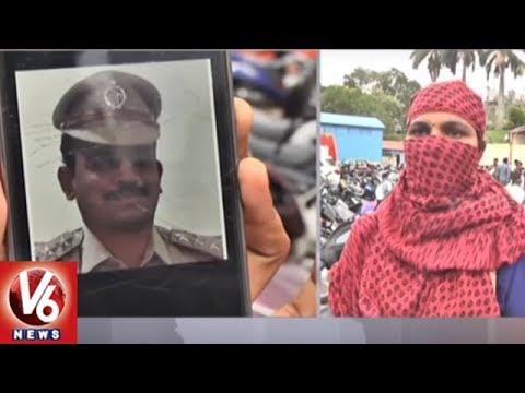 Vayalpad CI Siddha Tejamurthy Suspended After Sexually Harassing Woman | Tirupati | V6 News