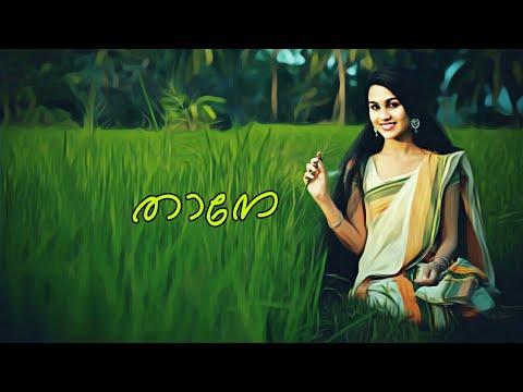 Theevandi movie video song lyrics(jeevamshamay thaane nee ennil)