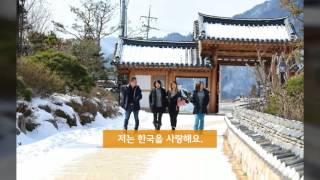 Sports Envoy Chloe Kim in Korea