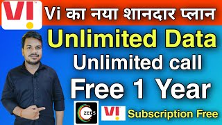 Vodafone idea new plan launch unlimited data and call | 1 year subscription free