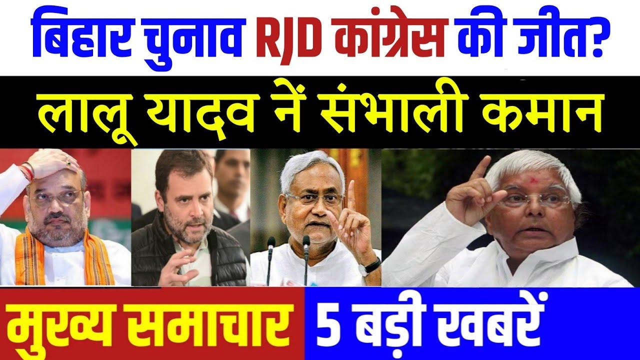 Nonstop News  आज 9 जुलाई 2020 की ताजा ख़बरें   News Headlines  9 July 2020, unlock 2 hindi news live