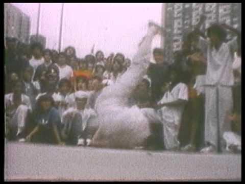 Afrika Bambaattaa - (1982) Planet Rock HQ (Tommy Boy Records)