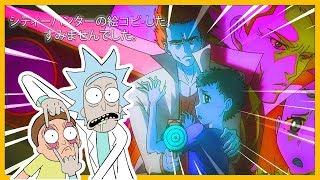 🔥 RICK & MORTY vs J-ROCK [anime music] - #KRONOMUZIK