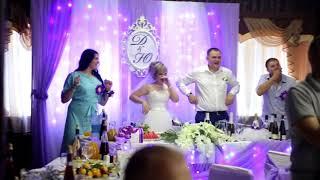 Казус на свадьбе. Уранил торт.