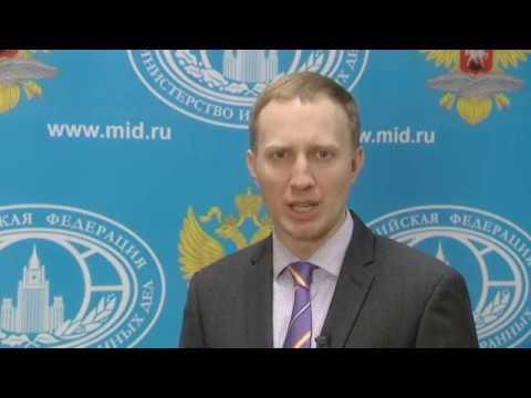 О ситуации вокруг банков с российским капиталом на Украине
