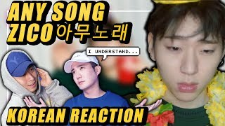 Gambar cover 🔥(ENG) KOREAN Rappers react to Zico 지코 - Any song (아무노래)🔥