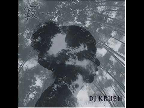 DJ Krush _ Shinichi Kinoshita - Beyond Raging Waves.mp4