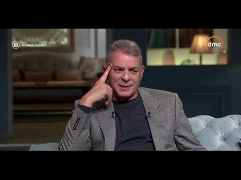 """صاحبة السعادة - محمود حميدة: أنا بحب استمتع بكل لحظة أعيشها حتى لو كانت لحظة """"نكد وقرف"""" 😂"""