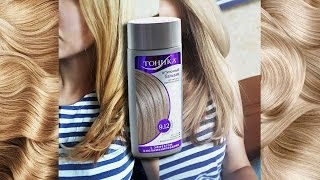 тонирование волос в домашних условиях видео