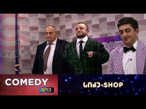 Comedy show - June 8, 2019