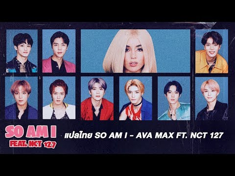[ซับไทย] So Am I - Ava Max Ft. NCT127