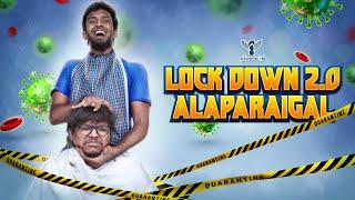 Lockdown 2.0 Alaparaigal | Nakkalites