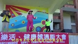 107/ 03 / 10   桃園市 享瘦有氧體適能推展活動 thumbnail