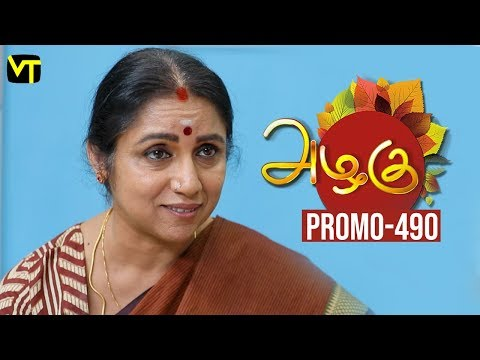 Azhagu Tamil Serial Episode 490 Promo out for this beautiful family entertainer starring Revathi as Azhagu, Sruthi raj as Sudha, Thalaivasal Vijay, Mithra Kurian, Lokesh Baskaran & several others. Stay tuned for more at: http://bit.ly/SubscribeVT  You can also find our shows at: http://bit.ly/YuppTVVisionTime  Cast: Revathy as Azhagu, Gayathri Jayaram as Shakunthala Devi,   Sangeetha as Poorna, Sruthi raj as Sudha, Thalaivasal Vijay, Lokesh Baskaran & several others  For more updates,  Subscribe us on:  https://www.youtube.com/user/VisionTimeTamizh Like Us on:  https://www.facebook.com/visiontimeindia