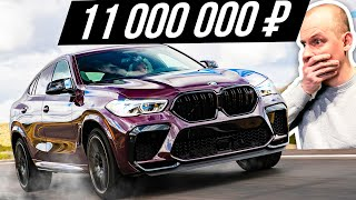 Самый дорогой и быстрый BMW кроссовер: X6M Competition - 625 сил за 11 млн #ДорогоБогато 107 X5M БМВ