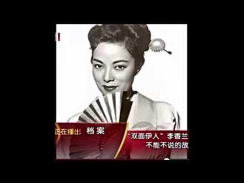 Yoshiko Yamaguchi speaking in 3 languages