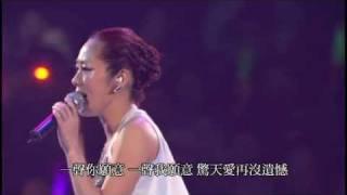 關淑怡 - 難得有情人 ( Live 06  )