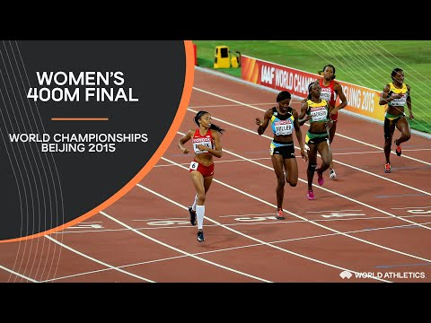 Women's 400m Final | World Athletics Championships Beijing 2015