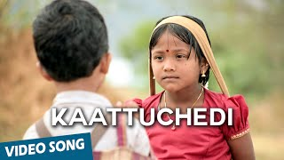 Kaattuchedi Official Video Song | Pathinaru | Yuvan Shankar Raja
