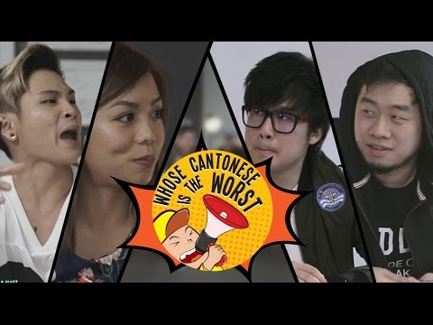 Whose Cantonese Is The Worst?