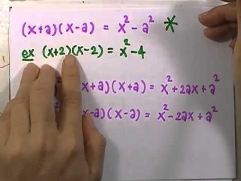 เลขกระทรวง พื้นฐาน ม.4-6 เล่ม1 : แบบฝึกหัด3.3.1 ข้อ01(1-6)