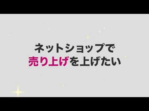 ネットショップ開業の秘訣をプロが教えます西村さんの愛されネットショップ教室開校