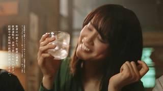 霧島酒造 ゼロゼロ「くろっきり」篇(宮崎限定) 山崎紘菜さん出演の15秒TVCM。霧島酒造 飲酒は20歳から。飲酒は適量を。 飲酒運転は、法律で禁じられています。 妊娠中 ...