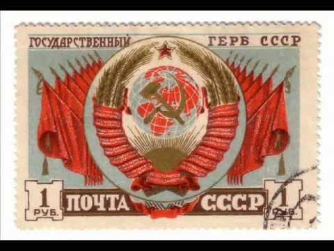 L'internazionale Comunista - Versione russa -