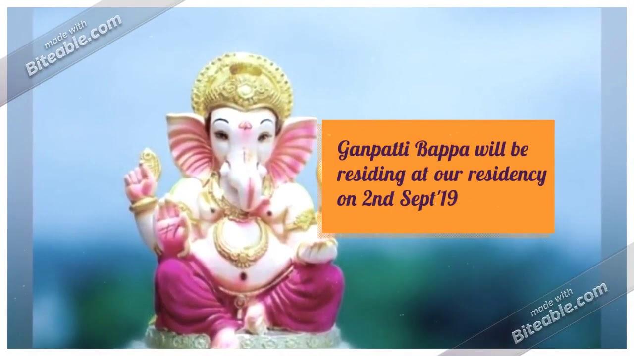 Ganesh Pooja Invitation Card Ganesh Chaturthi Video Ganesh