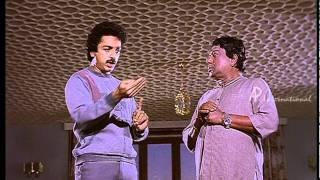 Uyarndha Ullam (1985) Tamil Movie
