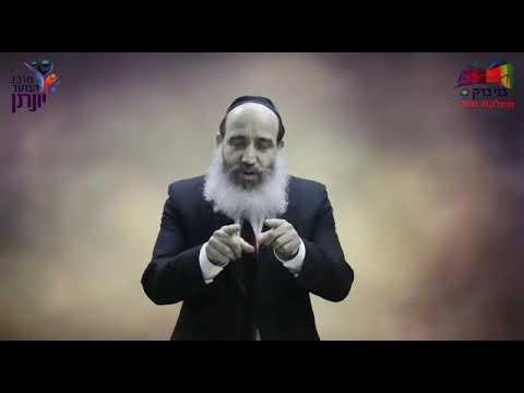 """האדם הוא האויב של עצמו!! חיזוק לפסח • הרב יצחק פנגר היו"""""""