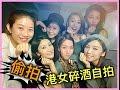 「小李毓芬」活春宮直播 疑和前夫自拍性愛片 - YouTube
