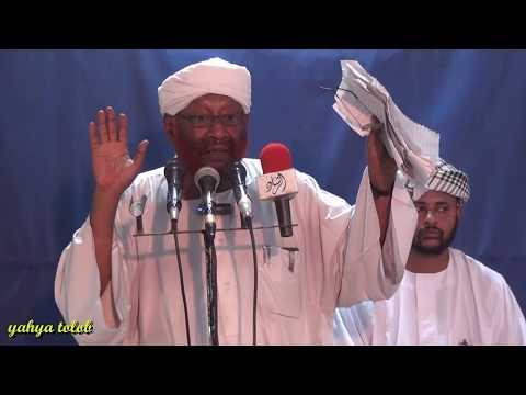 حقيقة العين - الشيخ محمد مصطفى عبد القادر thumbnail