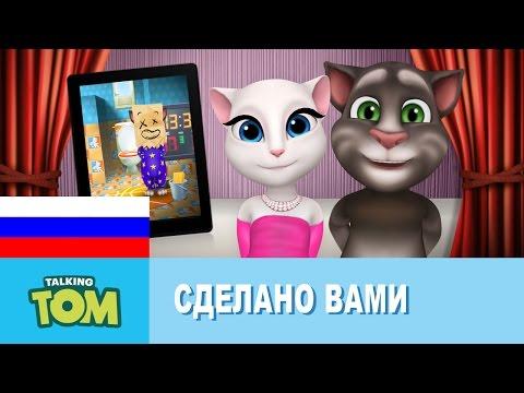 Видео, клипы, ролики смотреть онлайн «Смешная Музыка Про Кота»