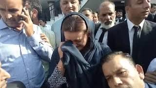 Maryam Aurangzeb Weeping outside high court islamabad