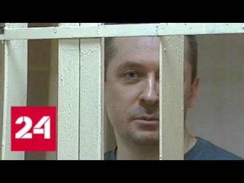 Заигрывал с прокурором: как любвеобильный полковник-миллиардер Захарченко доказывает невиновность