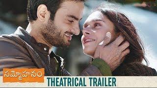 Sammohanam Movie Theatrical Trailer | Sudheer Babu | aditi rao hydari | #Sammohanam