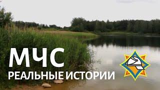 Отдых на озере едва не закончился трагедией для подростка