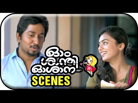 Om Shanti Oshana Movie Scenes HD | Nazriya Nazim befriends Vineeth Srinivasan | Nivin Pauly