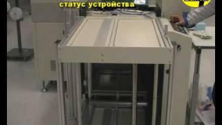 Конвейерные системы (1).avi(, 2009-12-11T10:35:12.000Z)